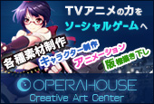 OPERAHOUSE Creative Art Center 画像